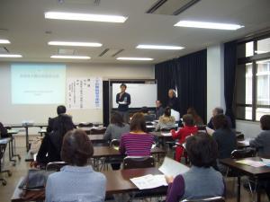 潰瘍性大腸炎の医療講演会1