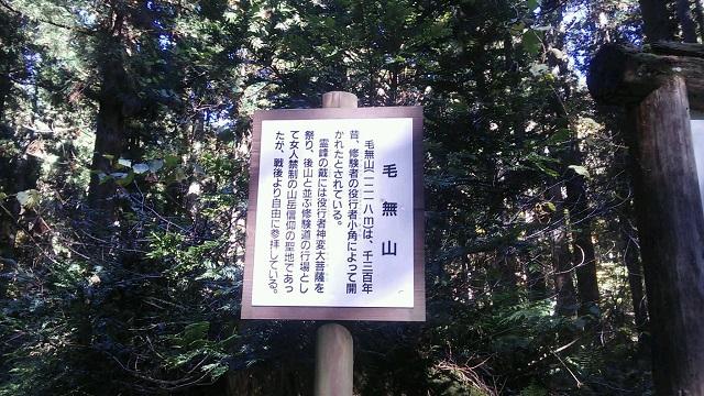 151104 毛無山③ ブログ用