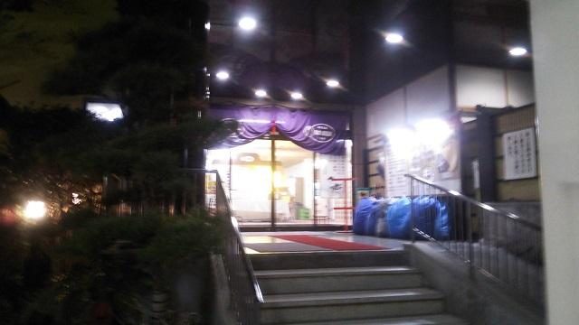 151104 桃太郎温泉② ブログ用