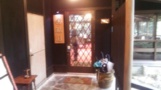 151118 鳴滝園 ふくろう亭② ブログ用