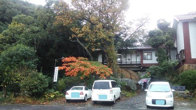 151118 鳴滝園 ふくろう亭⑥ ブログ用目隠し