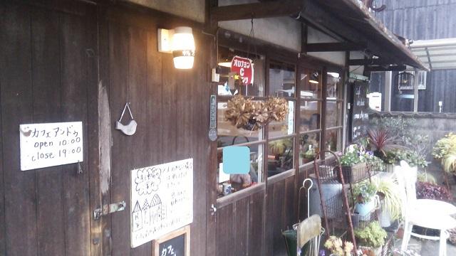 151202 カフェ アンドゥ① ブログ用目隠し