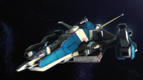 ZAP SPACY スペースペンドラゴン