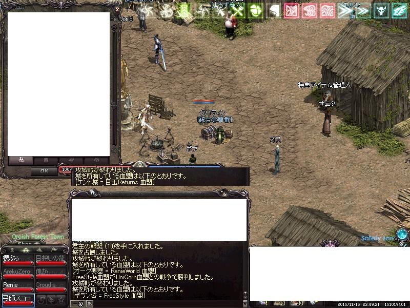 1115_戦争