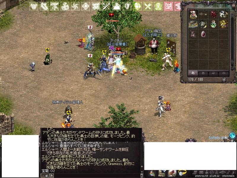 1115_syabe wa-mu