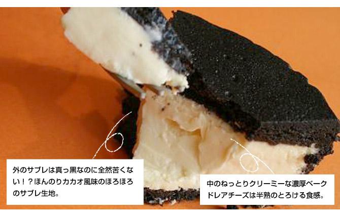kuro-top2.jpg