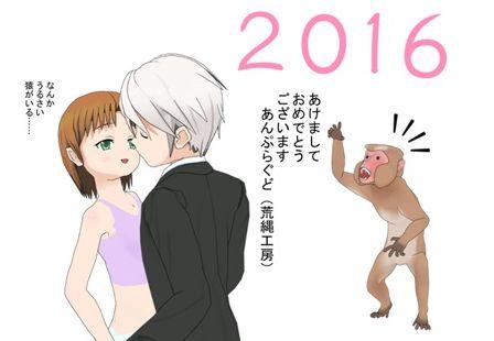 2016101_001.jpg