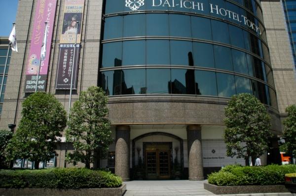 daiichi-hotel-tokyo201105150072.jpg