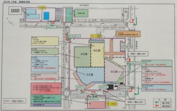 kachidoki14020151.jpg