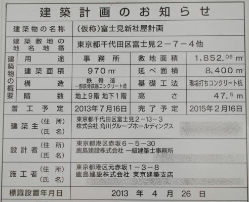 kadokawa14010182.jpg