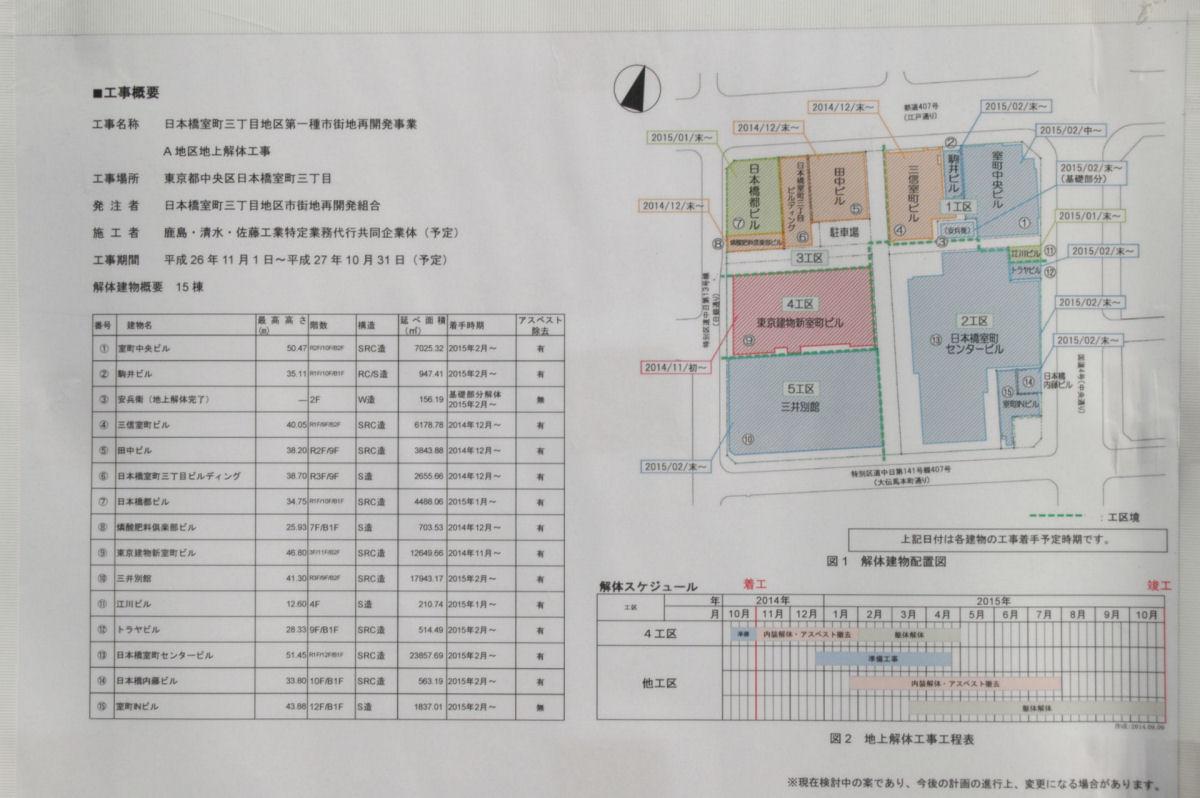 muromachi15020050.jpg