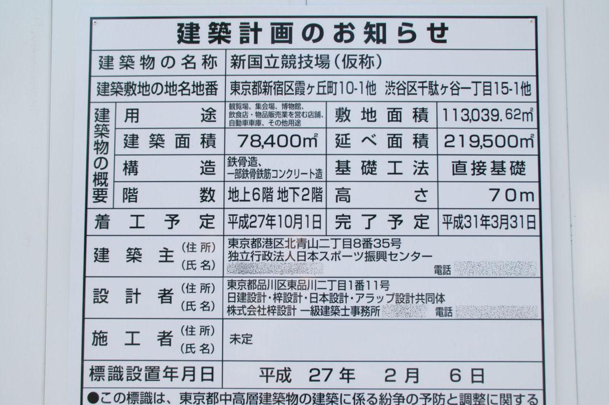 newkokuritsu15020163.jpg