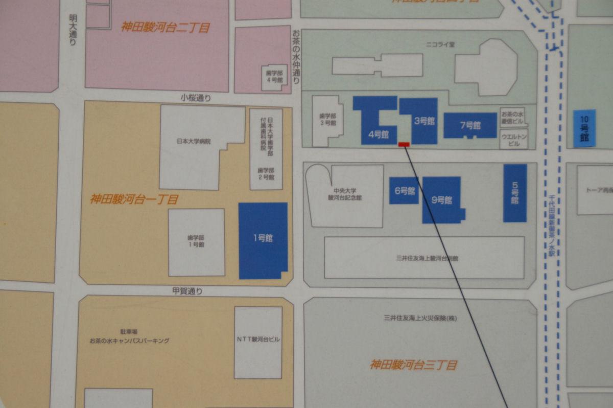 nichidai13120224e.jpg