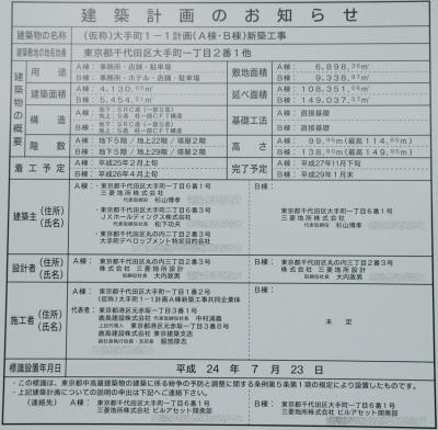otema1-11308095.jpg