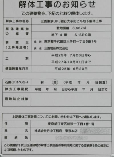 otema1-11308104.jpg
