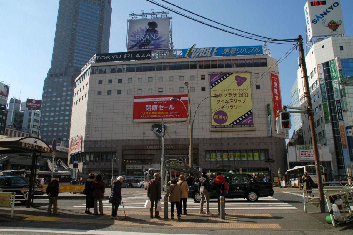 shibuya15010055.jpg