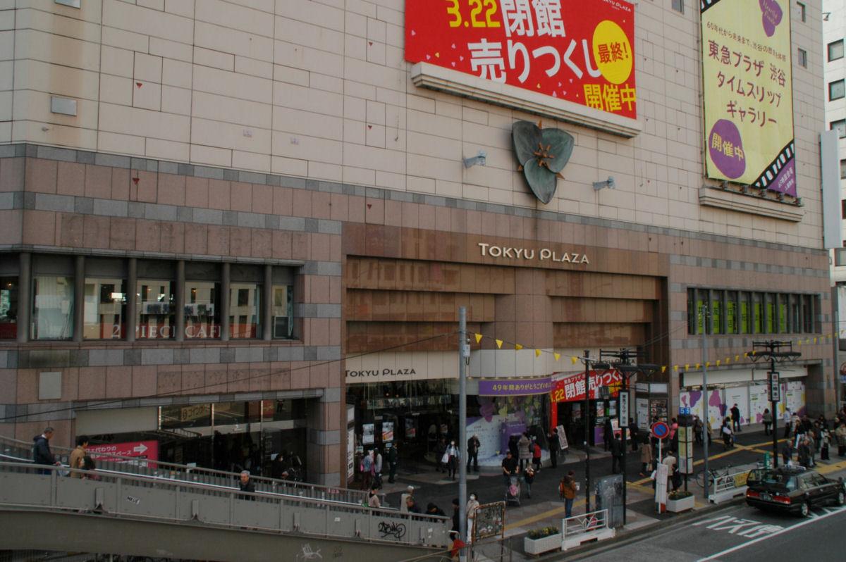 shibuya15030073.jpg