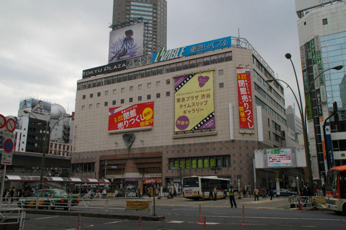 shibuya15030139.jpg