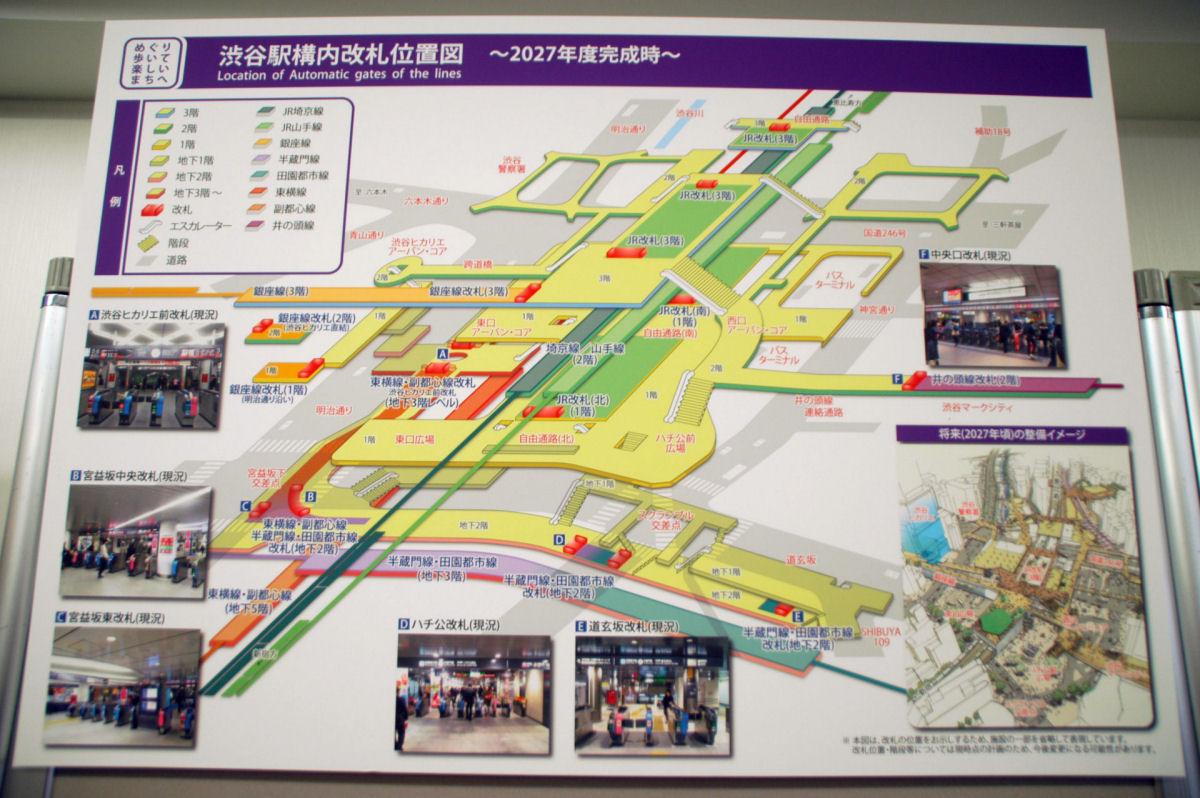 shibuya15030167.jpg