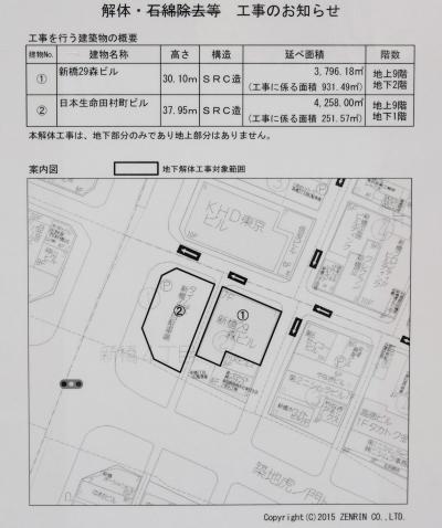 shinbashi15110060.jpg