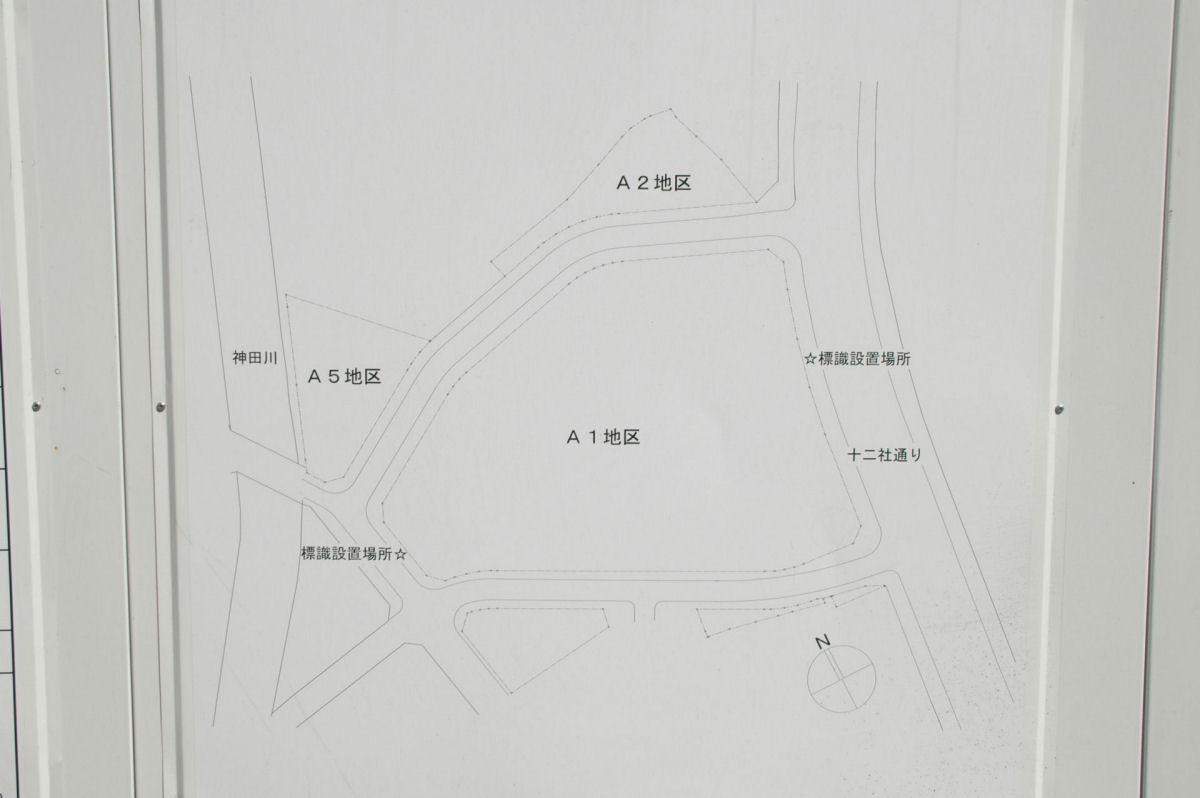 shinjuku14090092.jpg