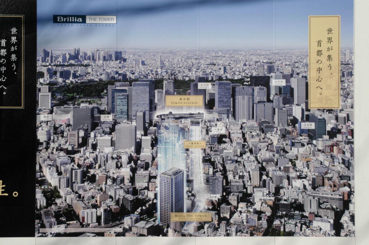 shinkawa14120047.jpg