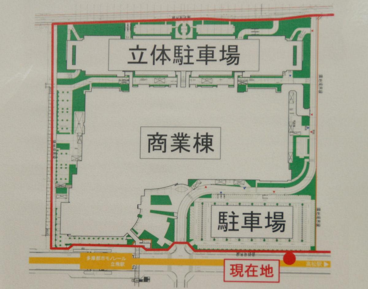 tachikawa14090073.jpg