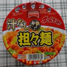 ホームラン軒 汁なし担々麺 91円