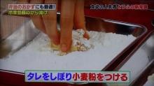 豆腐のタレをしぼり、小麦粉をつけます。