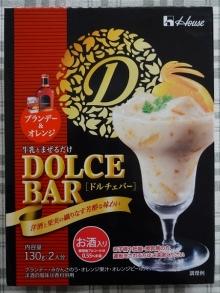 DOLCE BAR (ドルチェバー) ブランデー&オレンジ  42 円