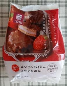 エンゼルパイミニ さわやか苺味