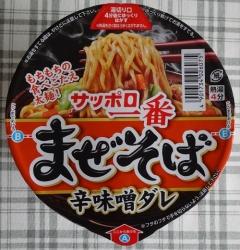 サッポロ一番 まぜそば 辛味噌ダレ 96 円