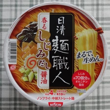 麺職人 香るしじみだし醤油 102円