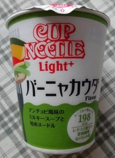 カップヌードルライトプラス バーニャカウダ  62 円