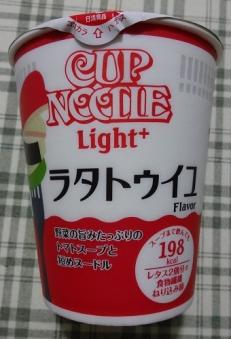 カップヌードルライトプラス ラタトゥイユ  62 円