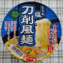 サッポロ一番 麺の至宝 とろみ塩 刀削風麺