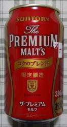 ザ・プレミアム・モルツ コクのブレンド 330 ml