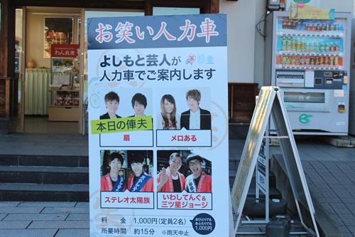 2015 犬山4