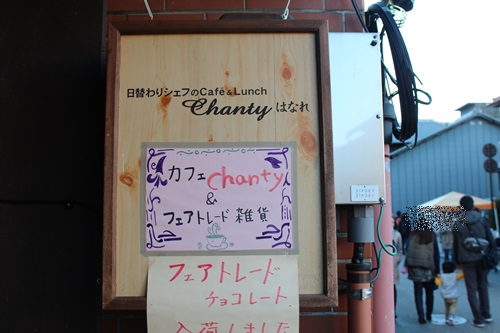 2015 犬山7