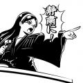 judgekisaragi02.png