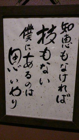 トイレの文字