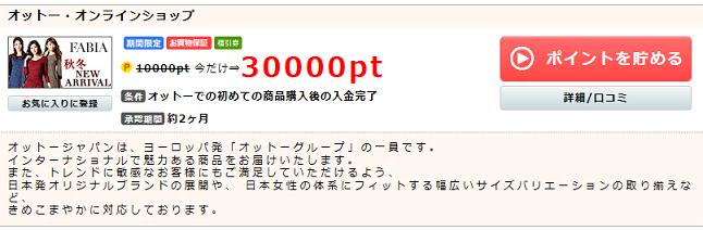 ot_20151124150210d91.png