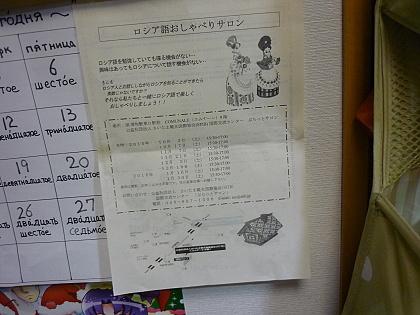 P1030032 - コピー