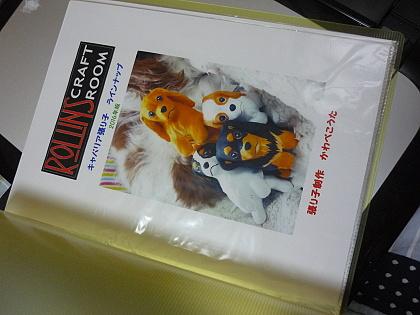 P1030043 - コピー