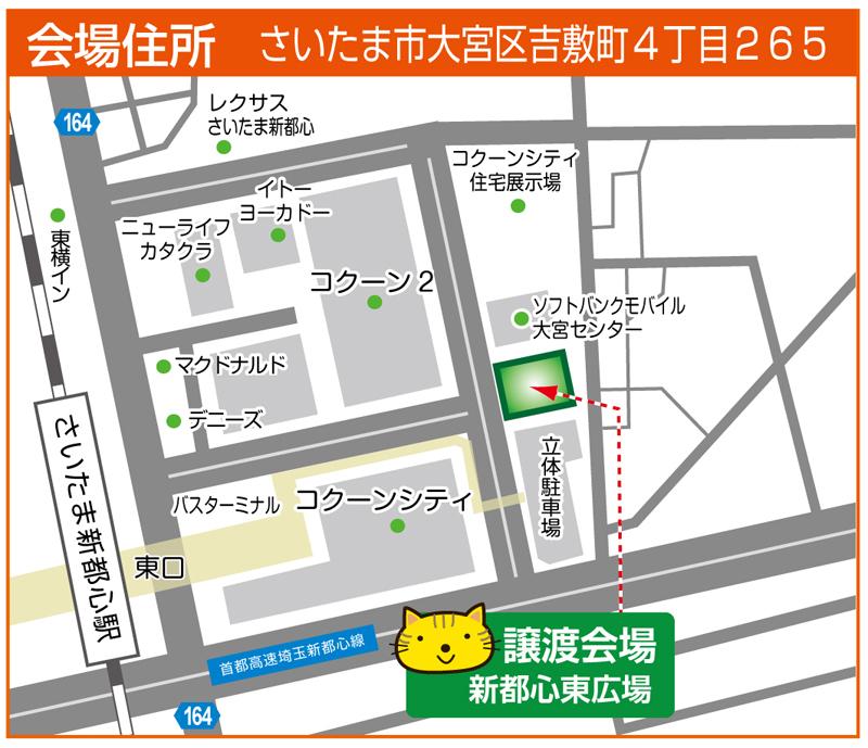 新都心駅駅から新都心東広場までの地図