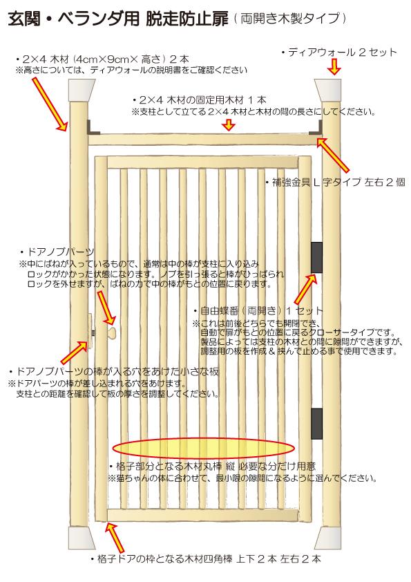 entrance_20151114_7.jpg
