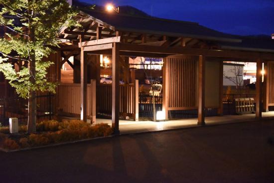 hot spring 2015/11/2324 14