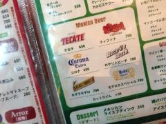 墨国回転鶏料理 QueRico:メニュー
