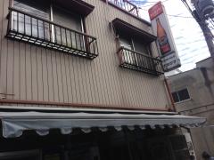 ナカジマ酒店:外観