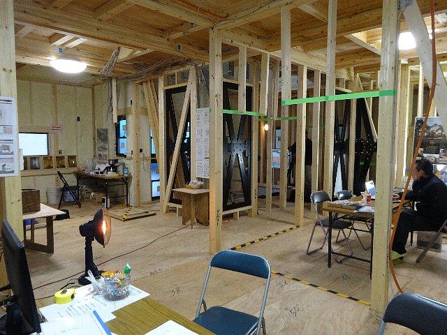 構造見学会室内